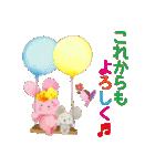 永田萠 春のスタンプー出会い&お礼の季節ー(個別スタンプ:07)