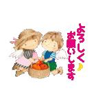 永田萠 春のスタンプー出会い&お礼の季節ー(個別スタンプ:08)