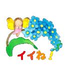 永田萠 春のスタンプー出会い&お礼の季節ー(個別スタンプ:09)