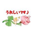 永田萠 春のスタンプー出会い&お礼の季節ー(個別スタンプ:10)