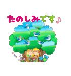 永田萠 春のスタンプー出会い&お礼の季節ー(個別スタンプ:11)