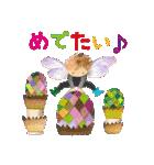 永田萠 春のスタンプー出会い&お礼の季節ー(個別スタンプ:13)