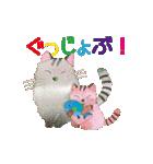 永田萠 春のスタンプー出会い&お礼の季節ー(個別スタンプ:14)