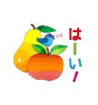 永田萠 春のスタンプー出会い&お礼の季節ー(個別スタンプ:16)