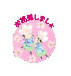 永田萠 春のスタンプー出会い&お礼の季節ー(個別スタンプ:17)