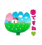 永田萠 春のスタンプー出会い&お礼の季節ー(個別スタンプ:18)