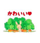 永田萠 春のスタンプー出会い&お礼の季節ー(個別スタンプ:19)