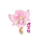 永田萠 春のスタンプー出会い&お礼の季節ー(個別スタンプ:20)