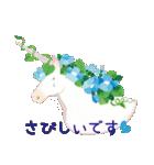 永田萠 春のスタンプー出会い&お礼の季節ー(個別スタンプ:21)