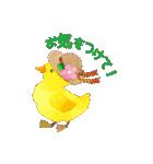 永田萠 春のスタンプー出会い&お礼の季節ー(個別スタンプ:22)