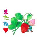 永田萠 春のスタンプー出会い&お礼の季節ー(個別スタンプ:23)