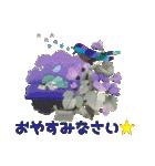 永田萠 春のスタンプー出会い&お礼の季節ー(個別スタンプ:24)
