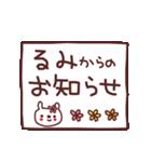 ★る・み・ち・ゃ・ん★(個別スタンプ:1)
