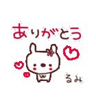 ★る・み・ち・ゃ・ん★(個別スタンプ:3)