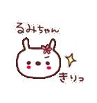 ★る・み・ち・ゃ・ん★(個別スタンプ:6)