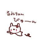 ★る・み・ち・ゃ・ん★(個別スタンプ:12)
