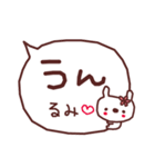 ★る・み・ち・ゃ・ん★(個別スタンプ:13)