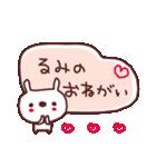 ★る・み・ち・ゃ・ん★(個別スタンプ:19)
