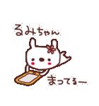 ★る・み・ち・ゃ・ん★(個別スタンプ:35)