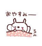 ★る・み・ち・ゃ・ん★(個別スタンプ:38)
