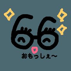 福井弁めがねスタンプ3