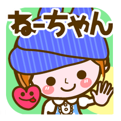 【ねーちゃん専用❤基本】コメント付!40個