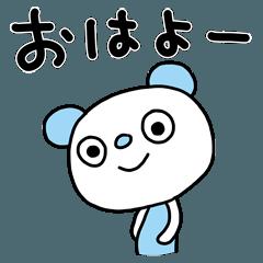 ふんわかクマ3(挨拶編)