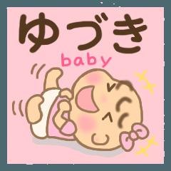 [LINEスタンプ] ゆづきちゃん(赤ちゃん)専用のスタンプ