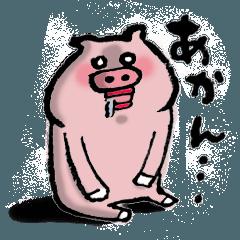 ゆるい豚さん