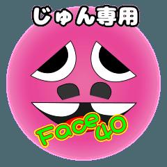 じゅん専用フェイス40