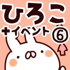 【ひろこ】専用6