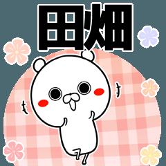 田畑の元気な敬語入り名前スタンプ(40個入)