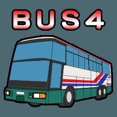 バスのスタンプ4