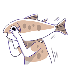 Today's Fish Head is sold out!