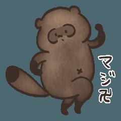 [LINEスタンプ] ダークなたぬき3 (1)