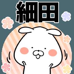 細田の元気な敬語入り名前スタンプ(40個入)
