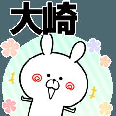 大崎の元気な敬語入り名前スタンプ(40個入)