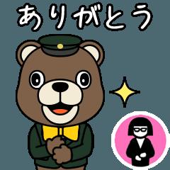 動く★じゅうべぇ【手話大使】