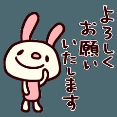 シャカリキうさぎ4(敬語編)