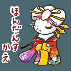 ウサギとハイエナ~日本文化で愛を叫ぶ~