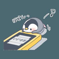 手のひらペンギン ぴっぴちゃん2