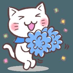 [LINEスタンプ] もっと応援する猫 (1)