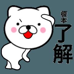 【榎本】が使う主婦が作ったデカ文字ネコ