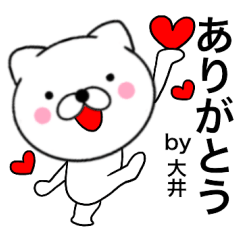 【大井】が使う主婦が作ったデカ文字ネコ