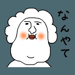 白いおばちゃん