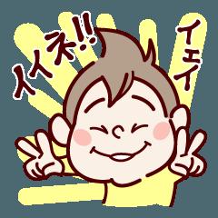 ひょうきん息子スタンプ。by Otemi.EX