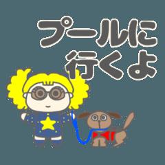 犬暮らすスタンプ Ⅰ