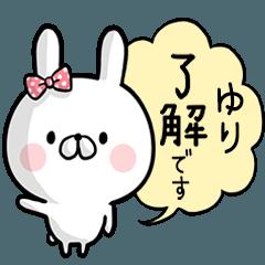 [LINEスタンプ] 【ゆり】専用名前ウサギ (1)