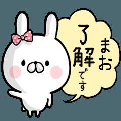 【まお】専用名前ウサギ