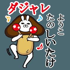 [LINEスタンプ] ようこが使う名前スタンプダジャレ編 (1)
